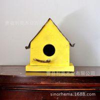 创意家居工艺品木制鸟窝挂件 小屋造型铁皮顶田园风透气鸟窝