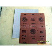供应日本理研AP23干磨砂纸(油漆专用)