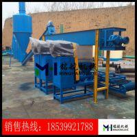 锯末木炭机 环保机制木炭机械设备 木炭生产线