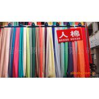 厂家直销 供应人造棉棉布。质量优  质量保证~
