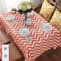 厂家定制 宜家简约 棉麻餐桌布茶几布几何波纹波浪四色
