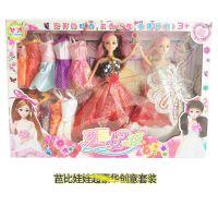 新款芭比娃娃姐妹装 彩盒包装女孩过家家玩具 送礼必备厂家批发