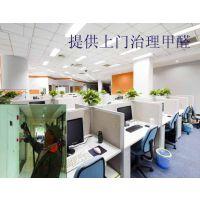 上海甲醛处理公司
