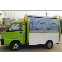 小吃车 美旺餐车设备(图) 多功能小吃车加盟