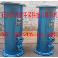 河北石家庄碧通牌环保管道混合器厂家 污水处理设备自来水加药设备