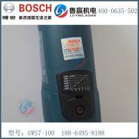 原装博世角磨机GWS 7-100角磨机100mm角向磨光机切割机打磨机