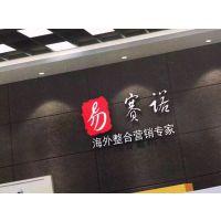 河南外贸网站推广|河南谷歌海外推广代理商|河南做谷歌优化推广公司