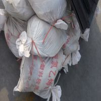 填缝胶泥 聚氯乙烯胶泥 PVC胶泥 厂家直销