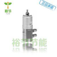 正品SIEMENS西门子QBE64-DP4 液体气体压差传感器 差压变送器4Bar