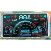 SAJ/三晶 电动车仪表-电动车VA LCD液晶屏 高档液晶显示器