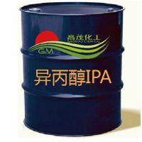 东莞异丙醇IPA厂家 厚街异丙醇价格 虎门异丙醇批发 长安异丙醇出厂价格