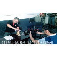 深圳产品宣传片拍摄|深圳沙井产品宣传片拍摄