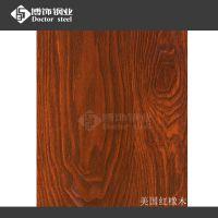 卫浴钢板装饰材料【不锈钢热转印美国红橡木】优质304BA钢板