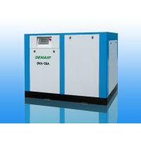 德耐尔空压机厂家直销螺杆空压机 DVA-55变频空压机3.04~10.6 【m3/min】