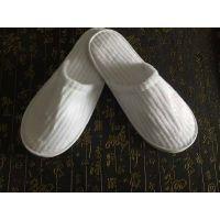 重庆宾馆酒店一次性拖鞋批发销售