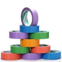 和纸胶带 彩色和纸美纹纸胶带 装潢喷漆美纹纸胶带 可定做 批发