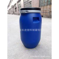 国家标准生产30L铁箍开口桶,30L铁箍涂料桶,30L开口化工桶