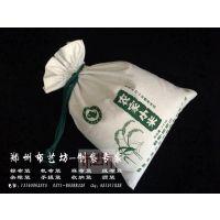 河南布艺坊棉布袋杂粮袋定做厂家 洛阳帆布面粉袋定做