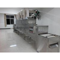 小麦微波烘干熟化机,五谷杂粮微波干燥灭菌设备