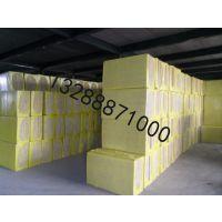 富达工业岩棉生产厂家Ⅸ岩棉卷毡批量价优
