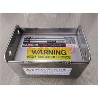日本山信金属电磁铁 除铁用磁铁模块MGSS-FS-100