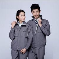 上海荆旭服装专业订做工作服