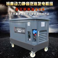车载静音10KW汽油发电机