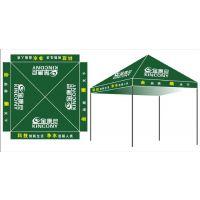 西安户外帐篷制作盼源树脂伞定制遮阳伞防雨伞