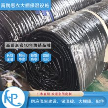 漳州温室专用保温被品质质量