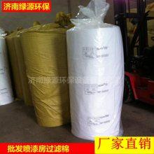 过滤棉价格 过滤棉厂家告诉你 发货价格便宜 质量好