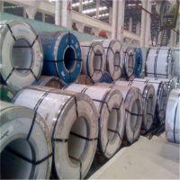 现货供应不锈钢带贴膜分条 优质304不锈钢卷带