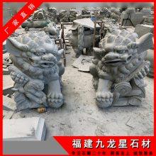 门前石狮子 汉白玉石狮子 直销定做石材石雕狮子