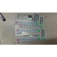 步科MD204L操作按键现货销售