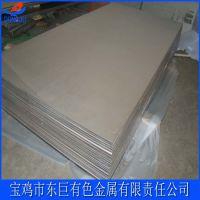 供应纯钛方块 钛方板 TC4钛方块 TC4钛板 钛合金锻件