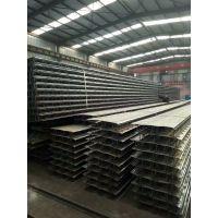 天津钢筋桁架楼承板厂家