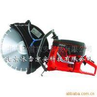 供应破拆工具手提切割机圆盘锯K960K950