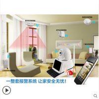 供应杰特康无线wifi网络摄像头 家用可视对讲电话 网络摄像机 手机视频语音