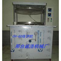 供应诚浩一体液压烙饼机 全自动葱花饼 千层饼仿手工制作