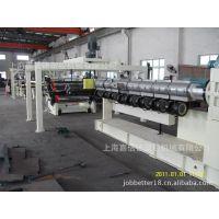 供应PC阳光板防盾板板材生产线设备