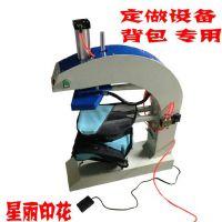 气动烫画机背包烫画机定做设备 保修一年T恤热转印机热转印