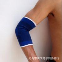 运动护具 骑行篮球羽毛球护手肘  保暖预防关节炎 赠品