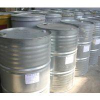 【一手销售】99.5%增塑剂邻苯二甲酸二丁酯DBP 塑料橡胶专用