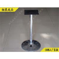 供应优质铁电镀喇叭桌子腿桌脚厂家直销五金桌脚批发