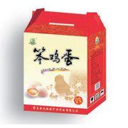 定做纸盒包装彩盒茶叶包装盒(生产厂家直销)