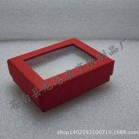 首饰盒批发高档纸盒定做礼品包装盒 圣物包装盒 项链包装盒供应商