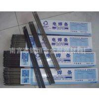 厂家供应D638高铬铸铁堆焊焊条