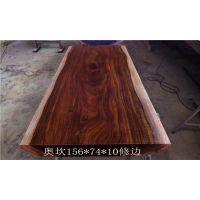非洲奥坎菠萝格实木大板办公桌价格实惠的花梨木实木大板