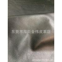 【金凤皮革】进口黑色头层荔枝纹1.8-2.0mm厚牛皮