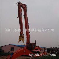 挖掘机改装拆拆迁设备三段式加长臂