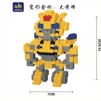 大盒变形金刚 钻石小颗粒积木 益智DIY创意拼装玩具 机器人大黄蜂